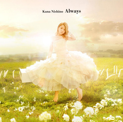 Songs/Albums~ - Kanayan Update